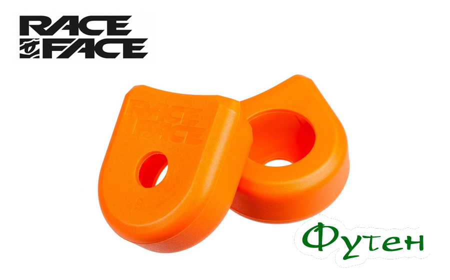 Race Face CRANKS BOOT orange S