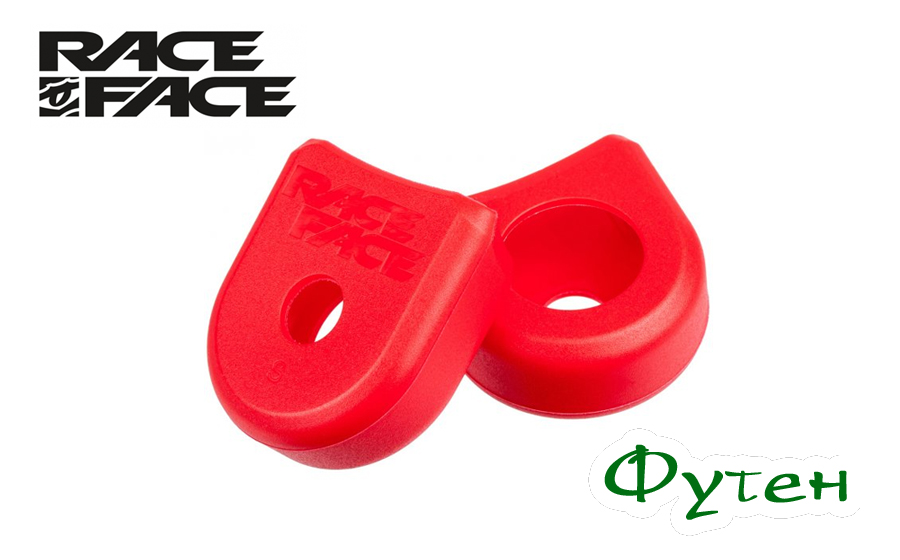 Race Face CRANKS BOOT red S