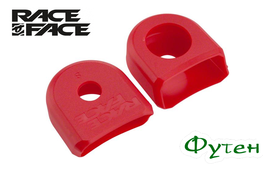 Race Face CRANKS BOOT red