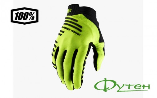 100% R-CORE Glove Fluo Yellow