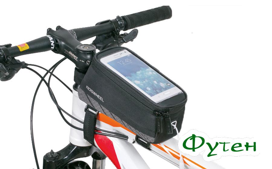Велосумка для телефона Roswheel