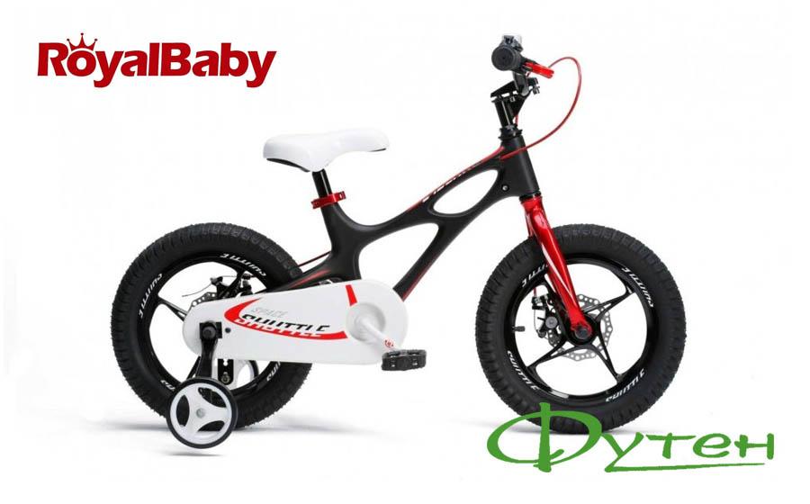 Велосипед детский RoyalBaby SPACE SHUTTLE 16 черный