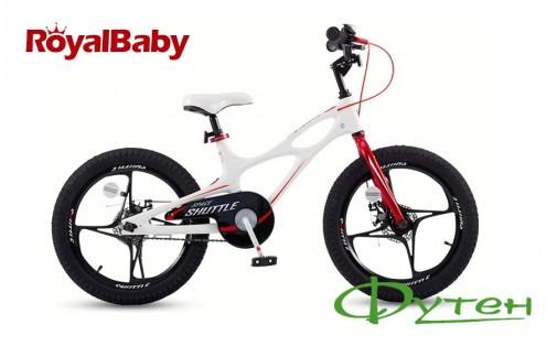 Детский велосипед RoyalBaby SPACE SHUTTLE белый