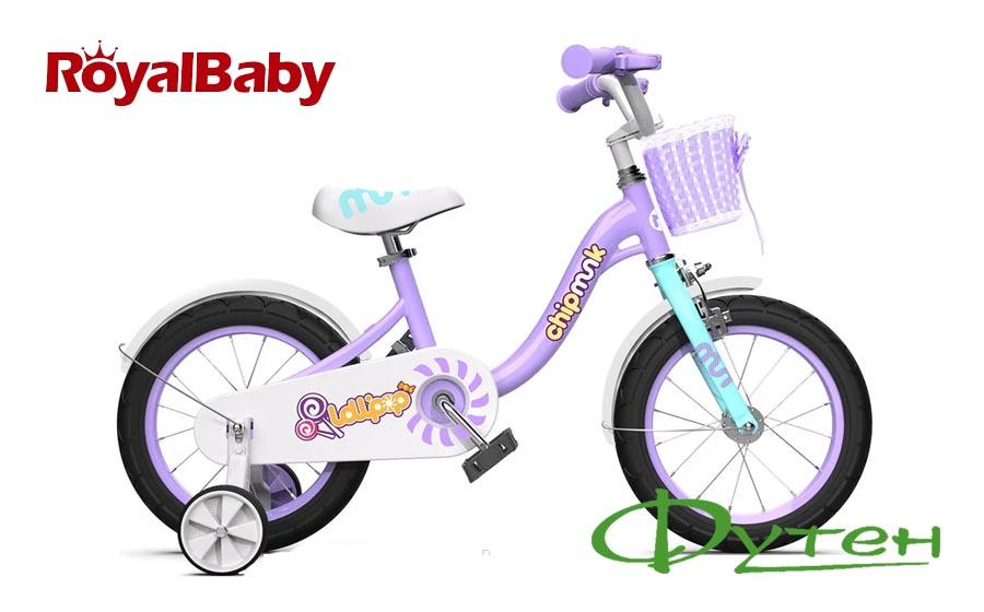 Велосипед RoyalBaby CHIPMUNK MM Girls фиолетовый
