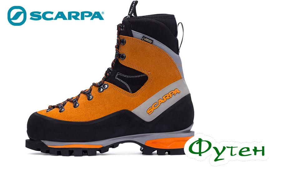 Мембранные ботинки Scarpa MONT BLANC GTX