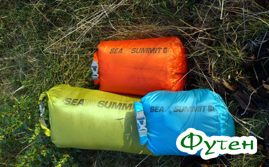 Гермомешок Sea to Summit ULTRA-SIL NANO DRY