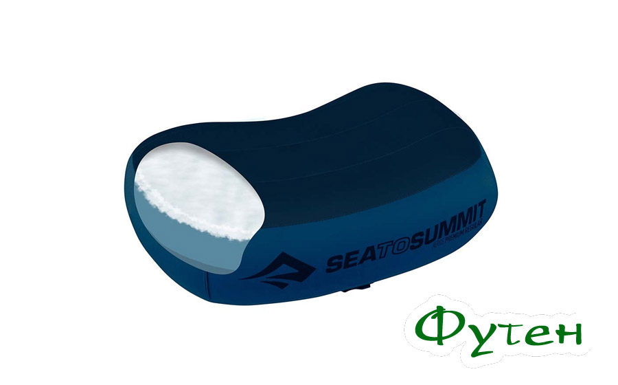 Подушка Sea to Summit AEROS PREMIUM REG navy