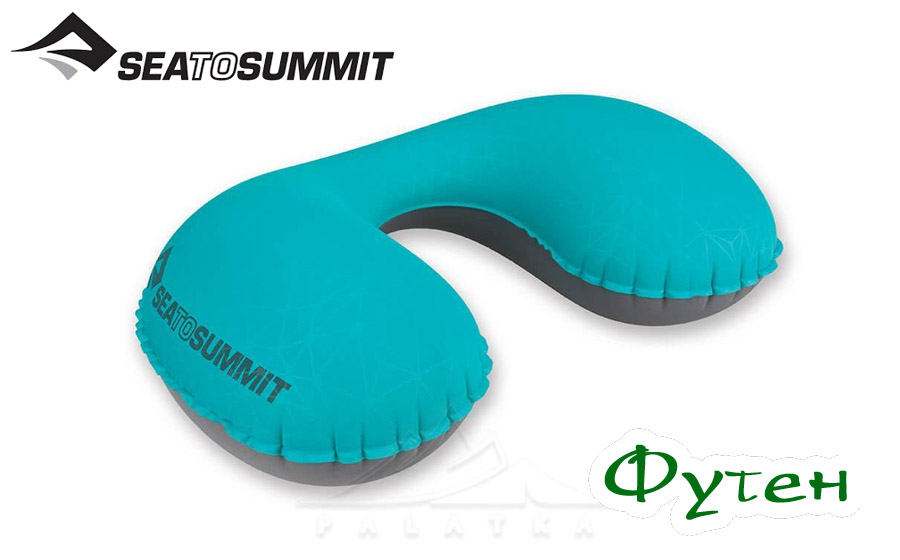 Sea to Summit AEROS ULTRALIGHT TRAVELLER aqua