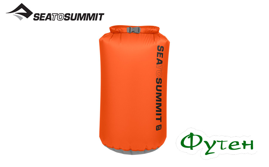 Гермомешок Sea to Summit orange 13 л