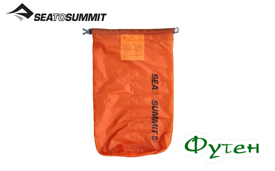 Гермомешок Sea to Summit ULTRA-SIL NANO DRY SACK orange 1 л