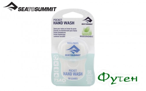 Мыло Sea to Summit HAND WASH 50 leaves