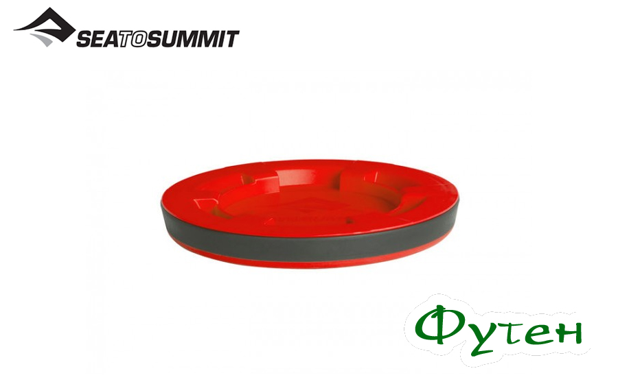 Миска Sea to Summit X-SEAL & GO LARGE red 850 мл