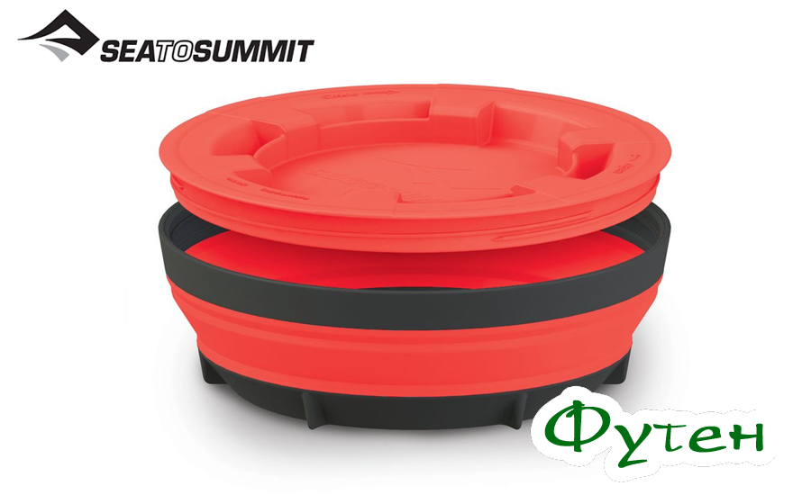 Миска складная Sea to Summit X-SEAL & GO LARGE red 850 мл