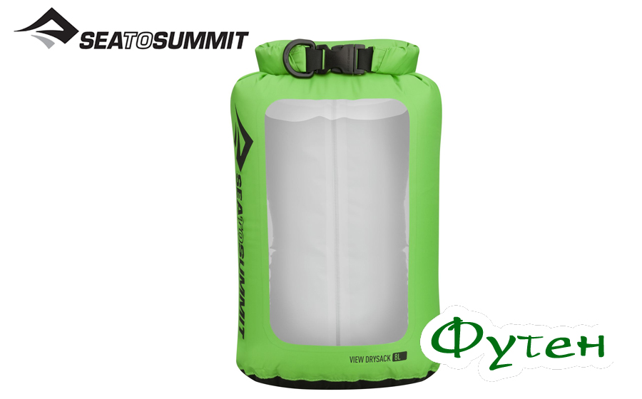 Sea to Summit VIEW DRY SACK apple green 8 л