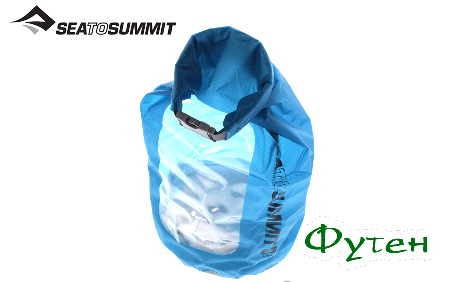 Sea to Summit VIEW DRY SACK blue