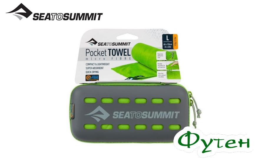 Полотенце Sea to Summit POCKET TOWEL lime L