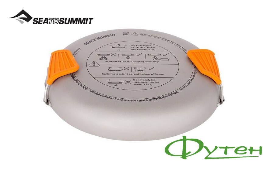 Sea to SummitX-PAN