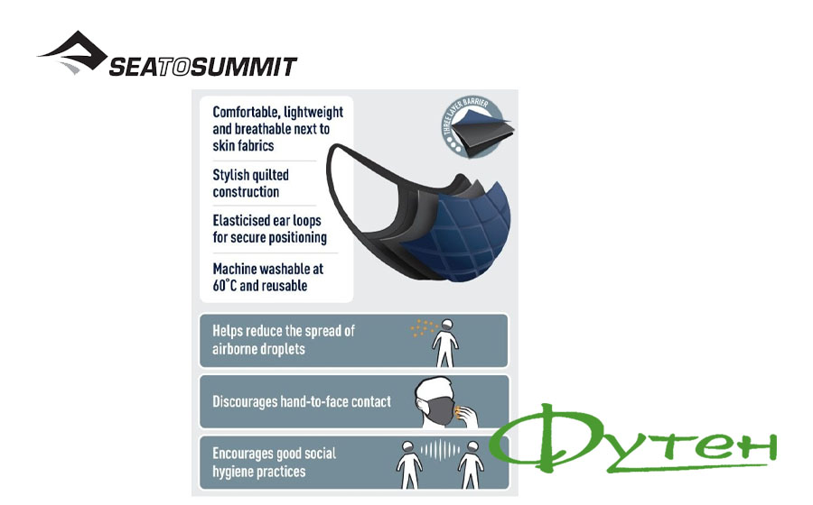 Купить Sea to Summit Barrier Face Mask