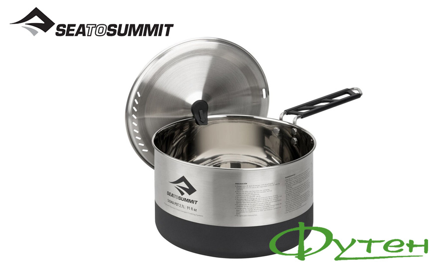 Каструля Sea To Summit Sigma Pot black/siver 2.7 л