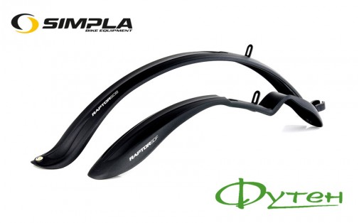 Велосипедные крылья 26-28 SIMPLA Raptor SDS черные