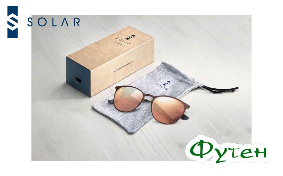 Solar HUNKY BROWN очки