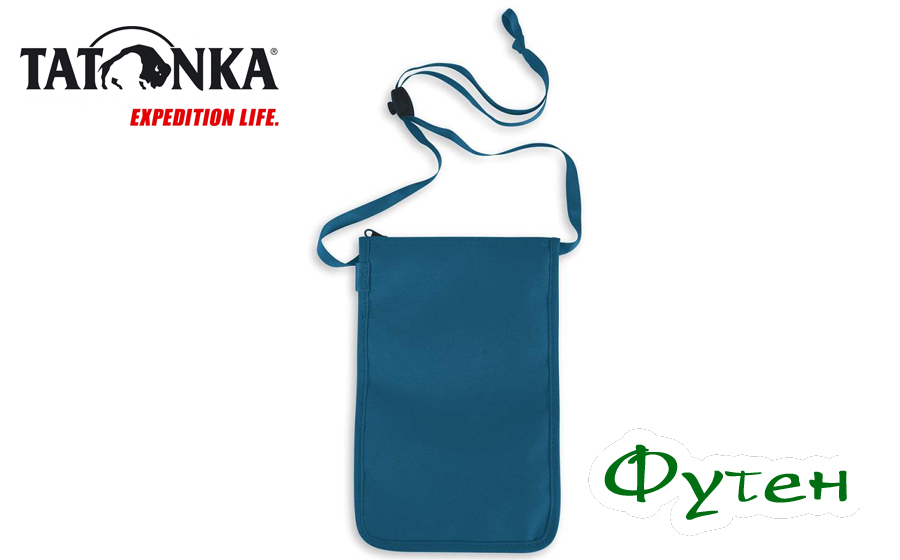 Tatonka NECK WALLET shadow blue
