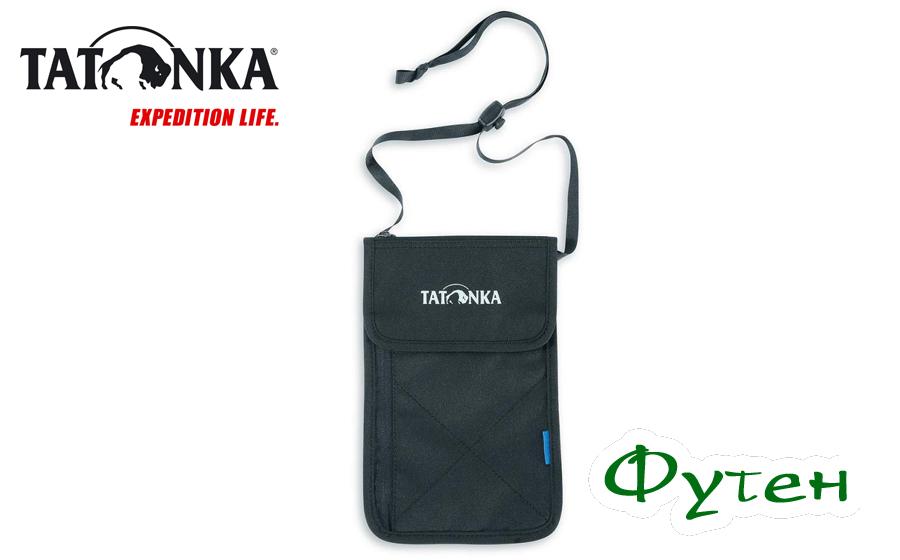 50a4c780c23e ➤ Купить Кошелек на шею Tatonka NECK WALLET black со СКИДКОЙ ...