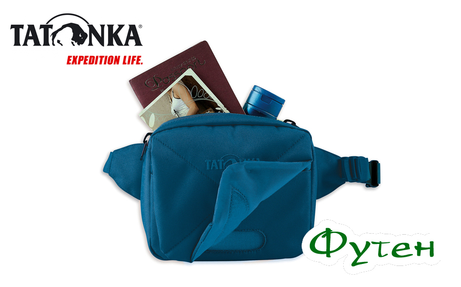 сумка Tatonka TRAVEL ORGANIZER