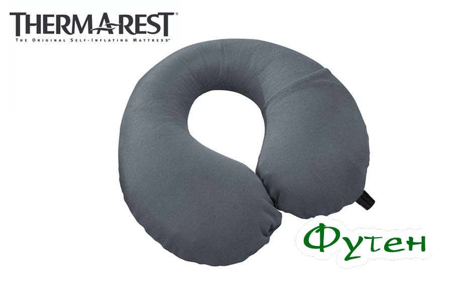 Therm-A-Rest SELF-INFLATING NECK PILLOW