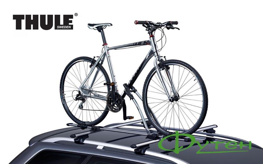 крепление  для велосипеда Thule на крышу автомобиля