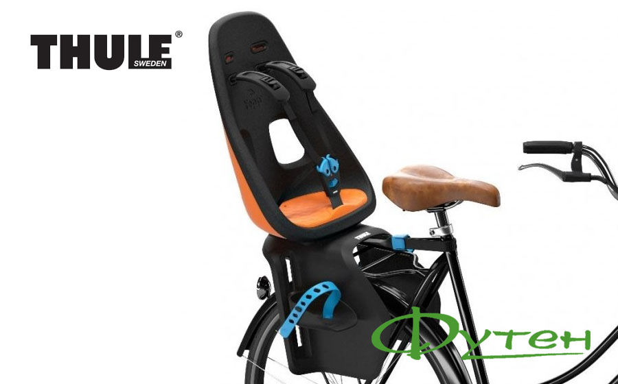кресло на багажник Thule Yepp Nexxt Maxi Universal Mount vibrant
