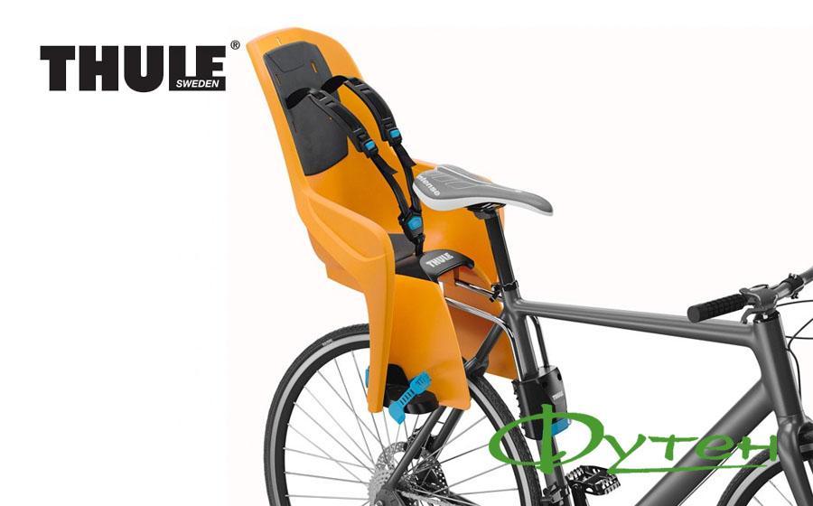 кресло на раму Thule RideAlong Lite zinnia