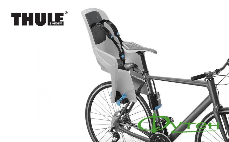 Купить Thule RideAlong Lite