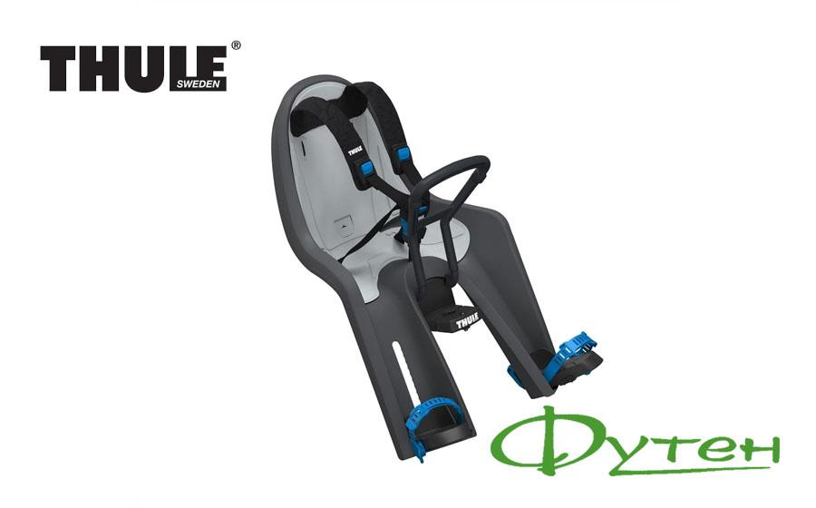 Thule RideAlong Mini dark grey