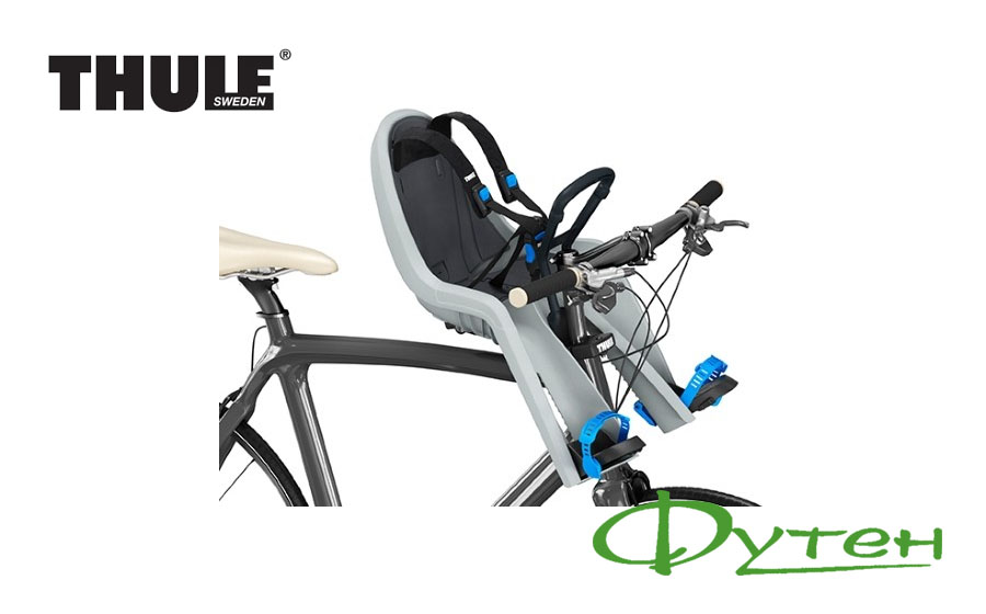 Велокресло на руль Thule RideAlong