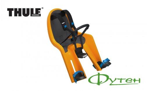 Велокресло на руль Thule RideAlong Mini zinnia