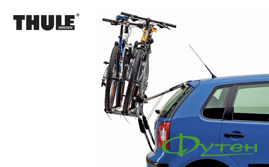 Купить Thule ClipOn High 2 9105