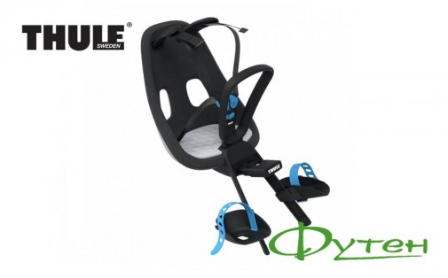 Велокресло детское на руль Thule Yepp Nexxt Mini