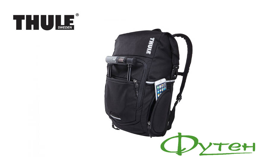 Велорюкзак Thule Packn Pedal Commuter