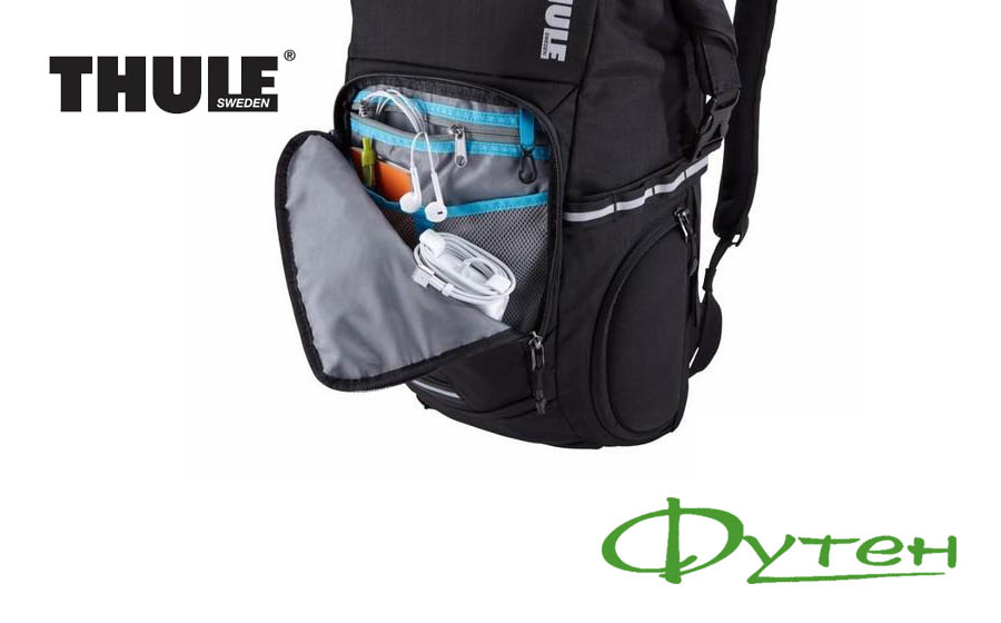 Рюкзак Thule Packn Pedal Commuter