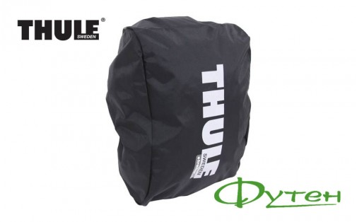 THULE Pannier Rain Cover Small black
