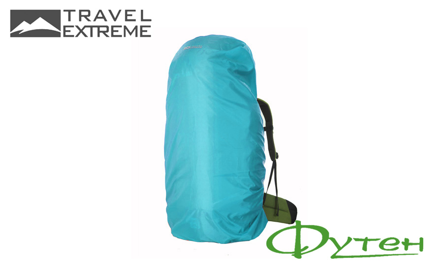 Дощовик на рюкзак Travel Extreme Lite 90 л blue