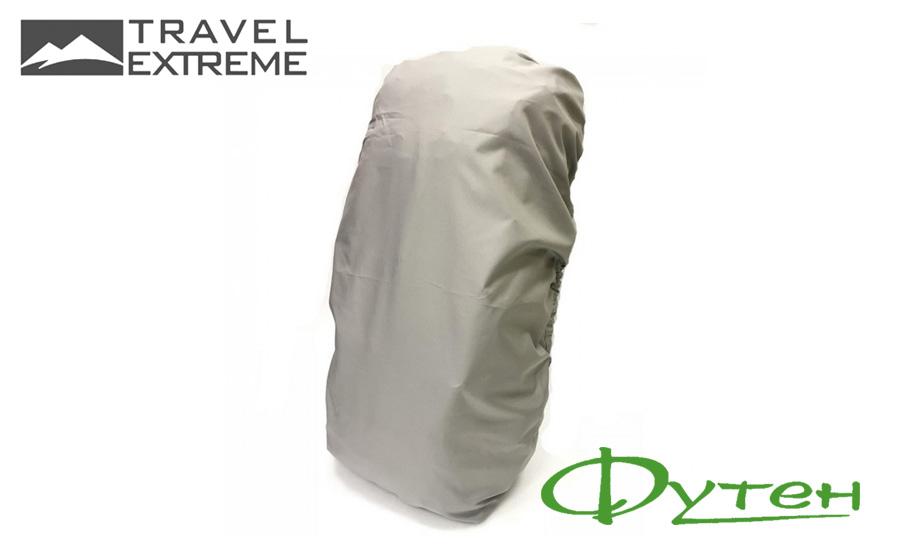 Накидка на рюкзак Travel Extreme Lite 90 л gray