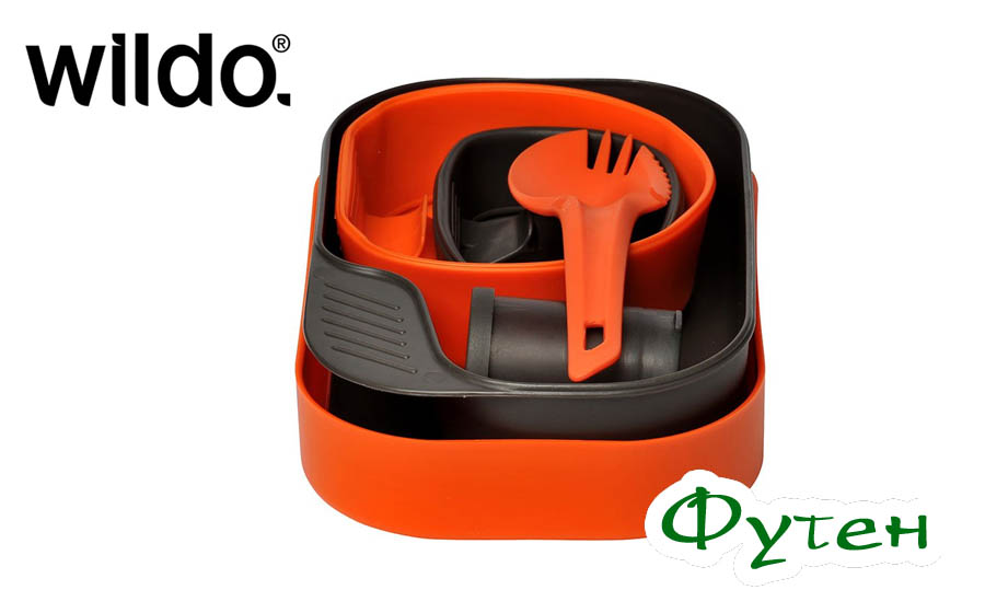 Wildo CAMP-A-BOX COMPLETE orange
