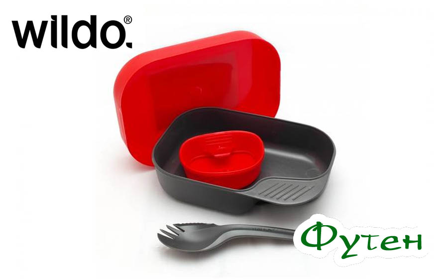 Набор Wildo CAMP-A-BOX LIGHT red