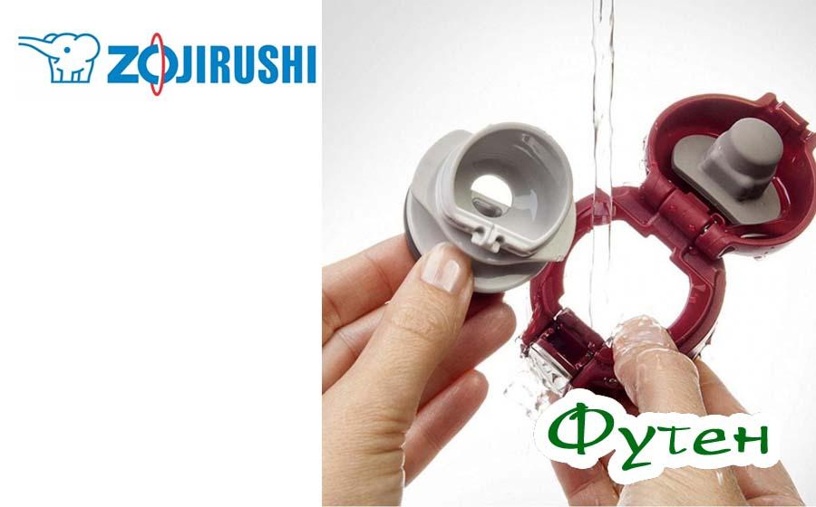 Клапан Zojirushi SM-SD60RC