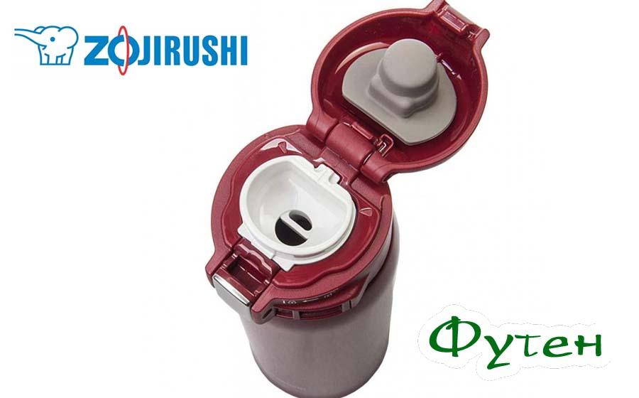 Zojirushi SM-SD60RC
