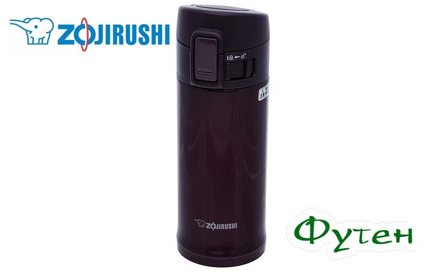 Термочашка Zojirushi SM-KC36VD