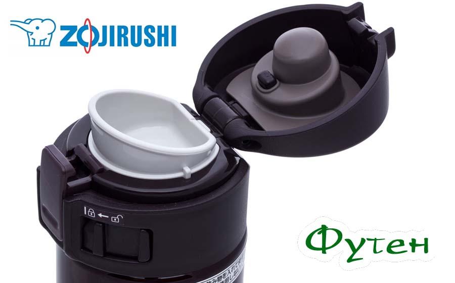 Zojirushi SM-SD60XA 0,6