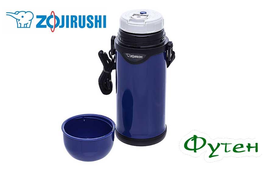 Термос Zojirushi SJ-TG10AA 1 л